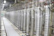 رسانه صهیونیستی: برنامه هستهای ایران به نقطه بی بازگشت رسیده است