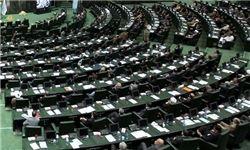 نمایندگان مجلس نهم ۴شنبه به دیدار رهبری میروند