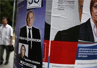 کشف ۳۵۰ هزار برگه رأی تقلبی در انتخابات بلغارستان