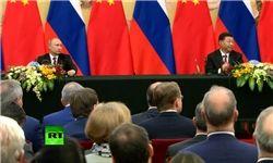 در دیدار پوتین و رئیس جمهور چین چه گذشت؟