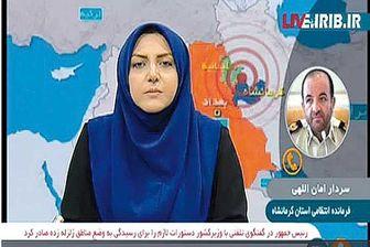 اطلاعرسانی لحظهای رسانه ملی از زلزله/تیر خلاص به شایعه