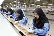 وجود سه میلیون زن سرپرست خانوار در کشور