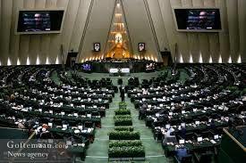 آغاز اولین جلسه مجلس در سال جدید با 61 صندلی خالی