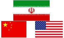 بی توجهی چین به سیاست تحریم واشنگتن علیه ایران