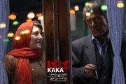 فروش ناامیدکننده «کاکا» بعد از ۱۱ هفته اکران