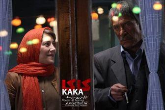 اکران یک فیلم توقیفی با بازی «مهران احمدی» بعد از 3 سال/ عکس