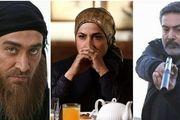 پخش سریال خانه امن از شبکه آی فیلم /فیلم