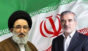 رئیس جمهوری چهارشنبه به البرزسفرمی کند