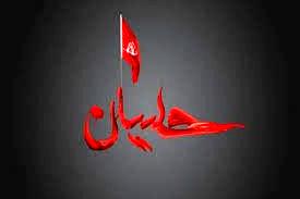 آخرین سخنان امام حسین(ع) در روز عاشورا