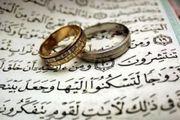 چرا از برقراری رابطه برای ازدواج میترسید؟