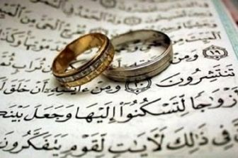 کاهش آمار «ازدواج» در کشور