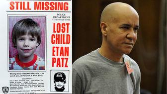 شناسایی قاتل کودک شش ساله آمریکایی پس از چهاردهه
