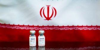 واکسن ایرانی کرونا توسط بهداشت جهانی تائید شد/ فیلم