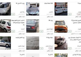 ممنوعیت درج قیمت خودروها در آگهیهای اینترنتی