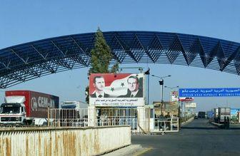 وضعیت اقتصادی سوریه پس از ۸ سال بحران