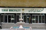 شهرداری ملزم به حمایت از مشاغل خانگی شد
