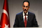 محل نشست آتی سران ترکیه، ایران و روسیه مشخص شد