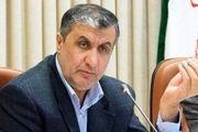 اعتراض ایران به ترکیشایر
