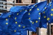 جلسه مهم اتحادیه اروپا درباره اولتیماتوم ۶۰ روزه ایران