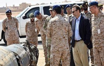 نا امن شدن پایتخت عربستان و نگرانی دیپلماتهای آمریکایی