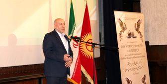 برگزاری هفته فیلم ایرانی در قرقیزستان با نمایش 4 اثر