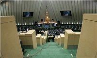 وزرای تعاون و صنعت به مجلس میروند