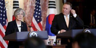 سئول: همکاریهای دوکره نباید معطل مذاکره با آمریکا بماند