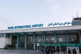 اعلام آمادگی طالبان برای کنترل کامل فرودگاه کابل