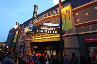 اعلام اسامی هیات داوران 2021 جشنواره ساندنس