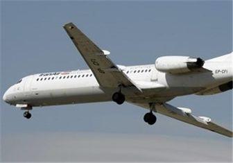 جزئیات طراحی هواپیمای ۱۵۰نفره از زبان طراح