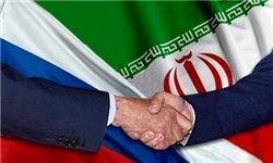 جزئیات توافق تجاری ایران و روسیه