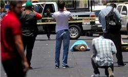 مرگبارترین سال در تاریخ مکزیک