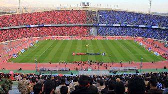 قیمت گذاری دو باشگاه استقلال و پرسپولیس در صلاحیت سازمان خصوصی