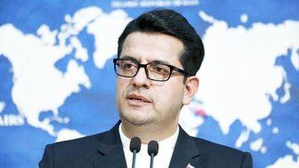 انتقاد وزارت خارجه از گزارش بی اساس آمریکا علیه ایران