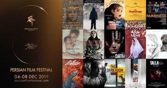 «قسم» محسن تنابنده و ۱۲ فیلم دیگر راهی استرالیا شدند