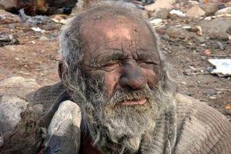 کثیف ترین مرد ایران سالم است