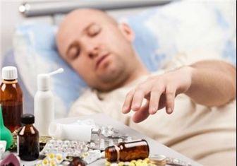 روشی برای کاهش عوارض شیمیدرمانی