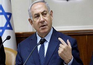 موضوعی که باعث خوشحالی نتانیاهو شد