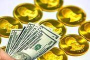 قیمت سکه و طلا و ارز در ۹۳/۲ / ۴