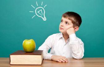 10 ماده غذایی مفید برای هوش کودکان