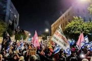 تظاهرات مجدد صهیونیستها علیه نتانیاهو/گزارش تصویری