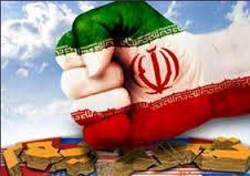 "لغو تحریم شرکت ایرانی "" فولمن """