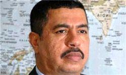 «خالد بحاح» را به اداره موقت یمن مکلف شد