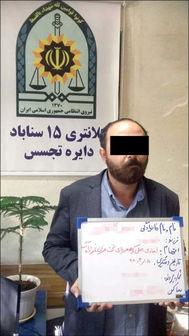 """""""سلمان خان"""" دستگیر شد"""