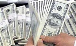 نرخ ارزهای مرکز مبادلات اعلام شد