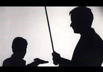 توضیحات آموزش و پرورش فارس درباره تنبیه بدنی یک دانشآموز در شیراز