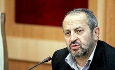 انتقاد از تشکیل یک وزارتخانه