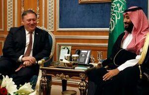 توصیه آمریکا به بن سلمان