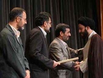 مراسم بزرگداشت مقام خبرنگار و شهدای عرصه خبر و اطلاع رسانی
