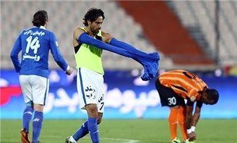 فرهاد مجیدی دل همه ایران را شکست!